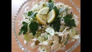 Салат из пекинской капусты Постный салат