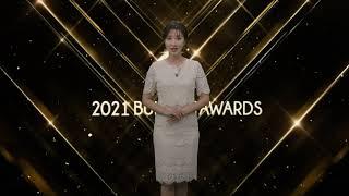 [2021 부일영화상] 서른 번의 환희…부일영화상 30회 기념 영상