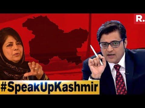 Kashmir: Social Or Political Problem? | The Debate With Arnab Goswami