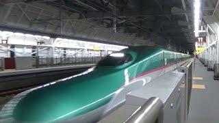 日本一利用客が少ない新幹線駅、奥津軽いまべつ駅に行ってみた。