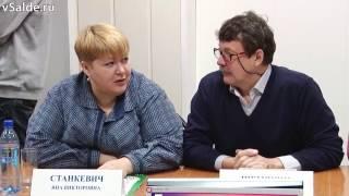В Верхней Салде депутаты утвердили бюджет города на 2017 год