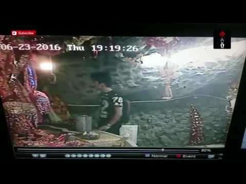 CCTV Footage Of Youth Stealing Necklace & Mukut Inside Temple
