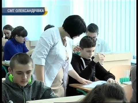 На Кіровоградщині створюють опорні школи