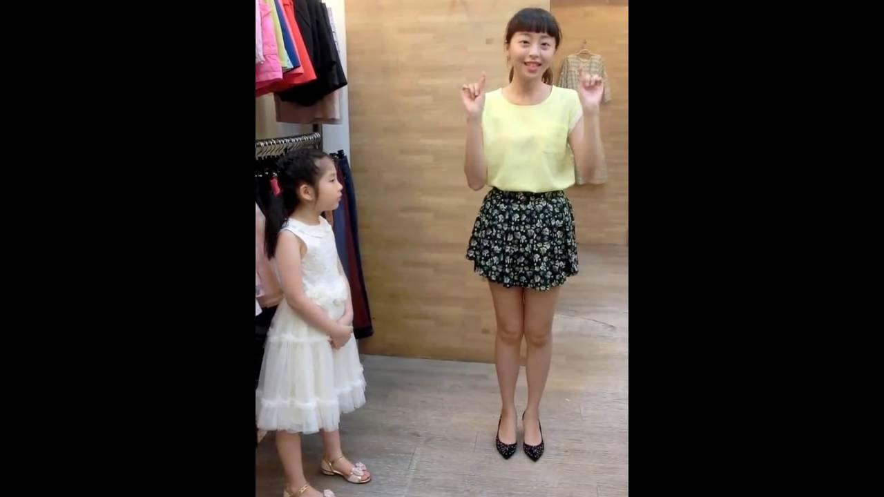 凱特琳老師來告訴您參加喜宴如何穿搭 -- K&J Shine閃亮時尚流行精品館 - YouTube