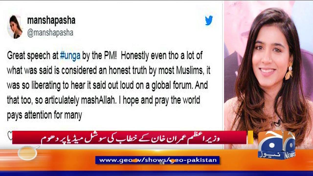 Wazir-e-Azam Imran Khan Ky Khitaab Ki Social Media Par Dhoom