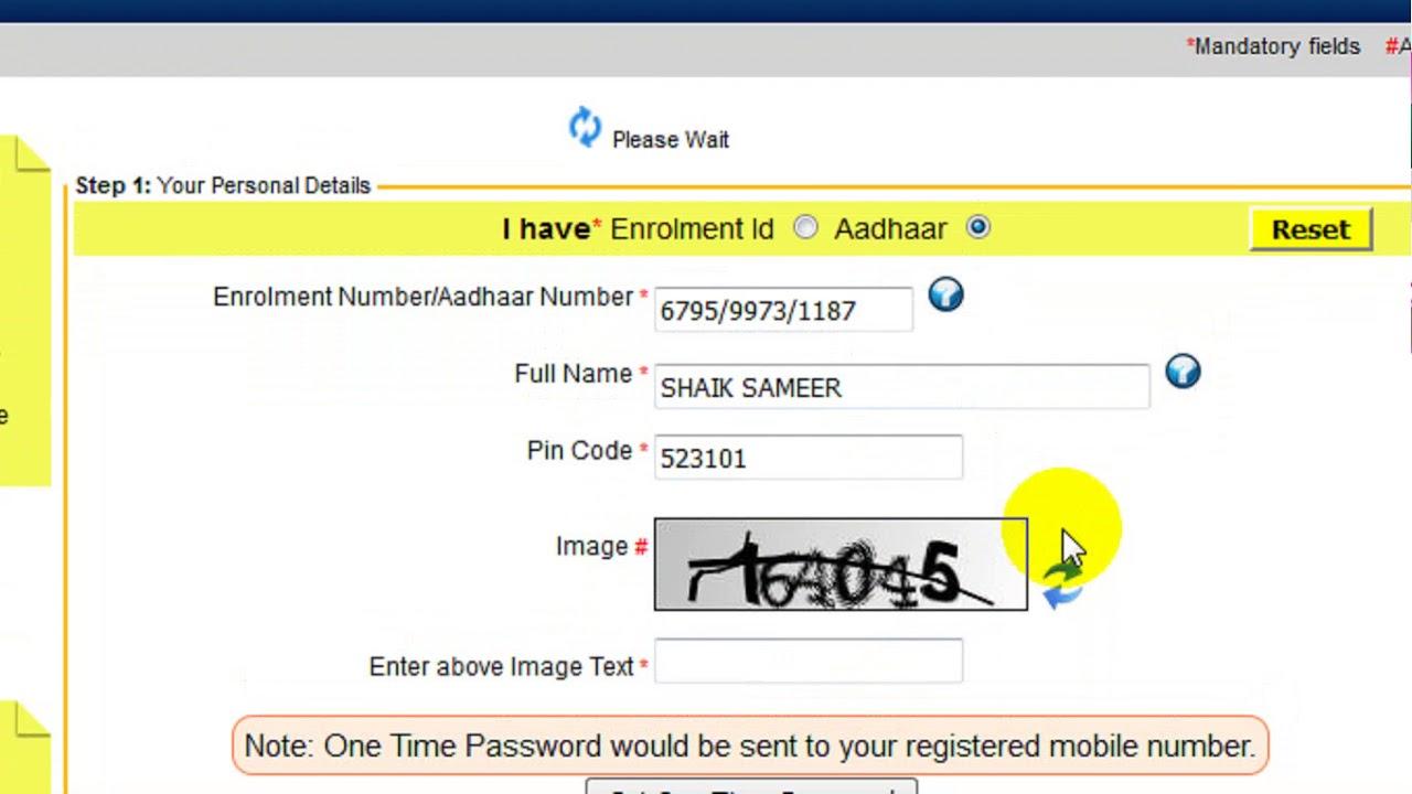 uidai aadhar card in e aadhar card download html