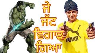 je jatt bigr gaya/sukha kahlon power+hulk sukha kahlon fans  and hulk je jatt bigr gaya