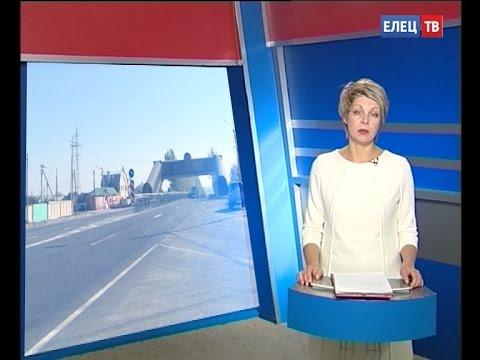 Россия ярославль новости смотреть онлайн