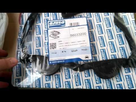 Прокладка крышки клапанов Ajusa 56033200