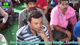 Gunth Lawo Ni Malan गूँथ लावो नि मालन Marwadi Desi Bhajan 2017 HD | amarnath Rawal