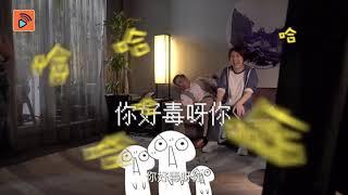 多功能老婆|花絮|大笑姑婆楊千嬅|黃浩然|爆笑