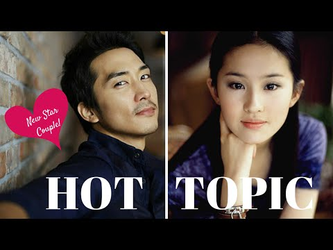 Song Seung Hun and Liu Yifei Confirmed to be Dating! | HOT TOPIC!