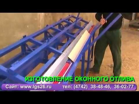 ЧПУ аппарат станок плазменной резки металла, стол плазменного раскроя листового железаиз YouTube · Длительность: 6 мин57 с