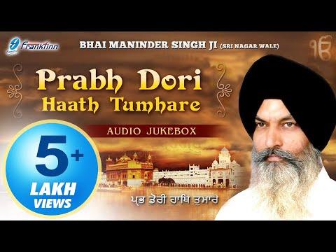 Prabh Dori Haath Tumhare - Bhai Maninder Singh Ji (Sri Nagar Wale) - New Shabad Kirtan Jukebox 2016