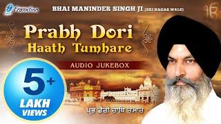 Prabh Dori Haath Tumhare - Bhai Maninder Singh Ji (Sri Nagar Wale) - Shabad Gurbani Live Kirtan