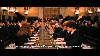 Киноляпы Гарри Поттер и философский камень.