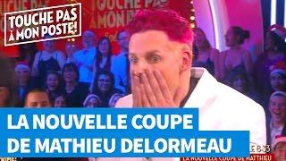 La nouvelle coupe de Matthieu Delormeau