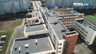 Новая школа в 20 микрорайоне Оренбурга