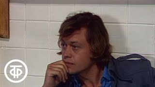 Следствие ведут ЗнаТоКи. Дело № 14. Подпасок с огурцом. Серия 2 (1979)