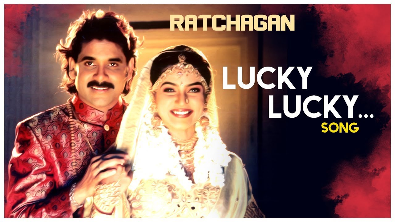 Ratchagan Movie Mp3 Songs