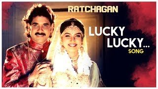 Ratchagan Tamil Movie Songs | Lucky Lucky Video Song | Nagarjuna | Sushmita Sen | SPB | AR Rahman