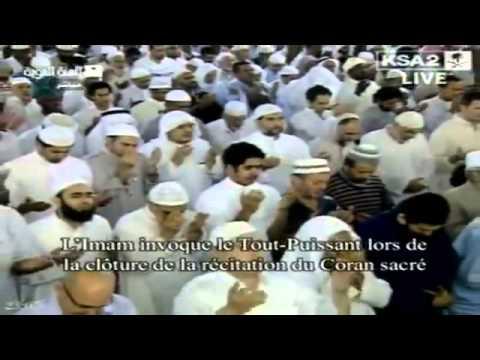 Du'â de clôture (khatm) du Saint Coran à Médine - Sheikh Hussayn Al-Sheikh