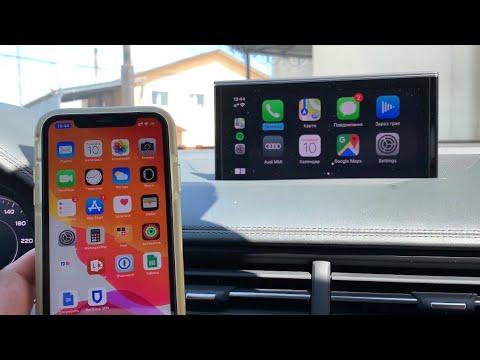 Баги Apple CarPlay