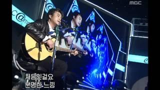 음악캠프 - Yurisangja - Can I love you, 유리상자 - 사랑해도 될까요, Music Camp 20020202