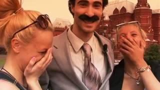 Пародия на фильм Борат (КВН Визит)