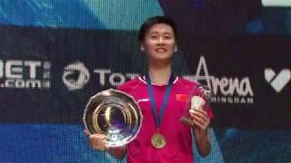 2019 YONEX All England - WS Final best points - Chen Yufei Tai Tzu Ying