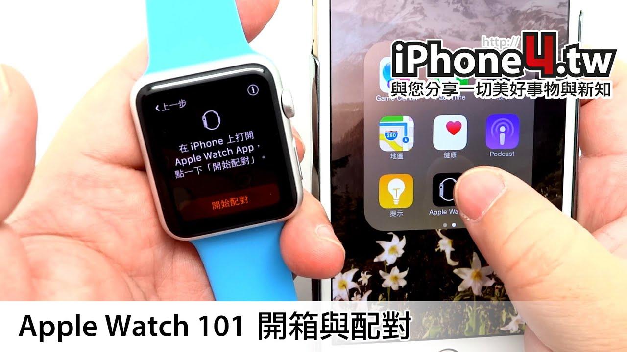 apple watch 101 ���� youtube