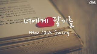 PRODUCE48 6 Concept Battle Songs Sample (HQ 320kbps)🎵