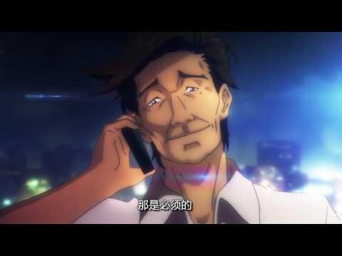 Zhongguo Jingqi Xiansheng 《Chinese Mystery Man 》5.Bölüm Türkçe Altyazılı