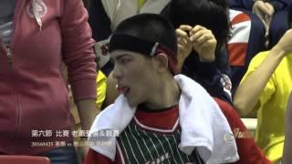 蕭敬騰六節比賽受傷&觀賽\20160425喜鵲vs南山高中籃球賽