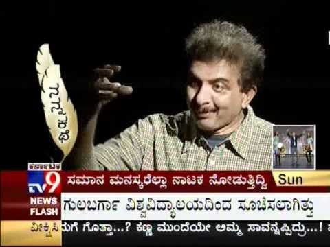 "TV9 - ""Movie Songs Scriptwriter Jayanth Kaikini"" in ""Nanna Kathe"" - Full"
