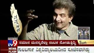 TV9 Movie Songs Scriptwriter Jayanth Kaikini in Nanna Kathe Full