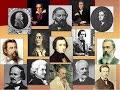 5 великих русских композиторов