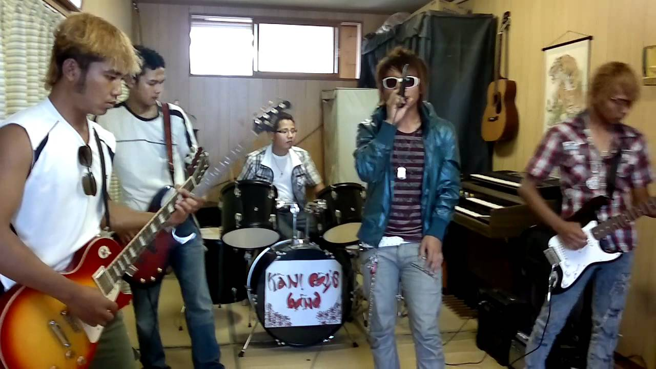 ABG Tua - Kani Boy's Band