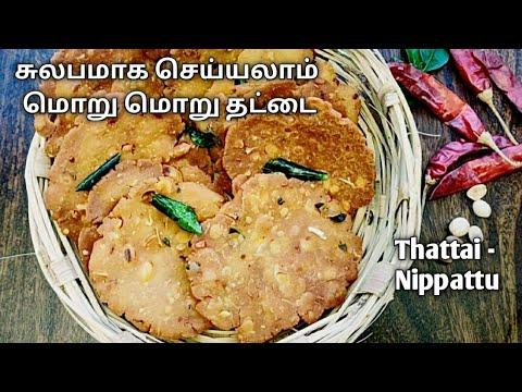 Download Thattai recipe in tamil - Deepavali special - Nippattu recipe - Thattai