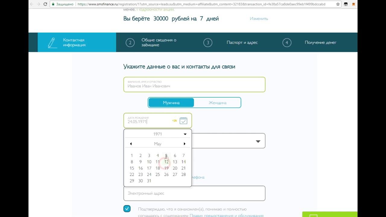 займ с плохой кредитной историей на киви skip-start.ru быстрые займы в бахчисарае
