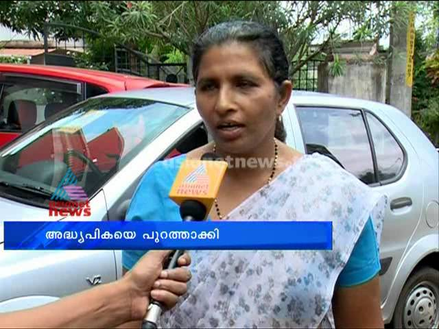 Teacher dismissed from service without reason : Chuttuvattom News