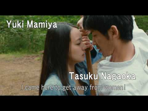 Wet Woman in the Wind English-subbed Official...