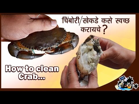 How To Clean A CRAB  - Quick and Easy Way By Chef Durgesh thumbnail