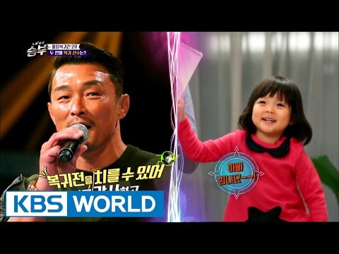 Singing Battle Ep.5