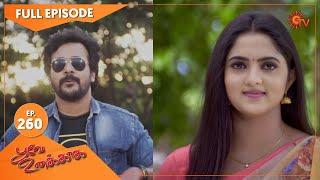 Poove Unakkaga - Ep 260 | 17 June 2021 | Sun TV Serial | Tamil Serial