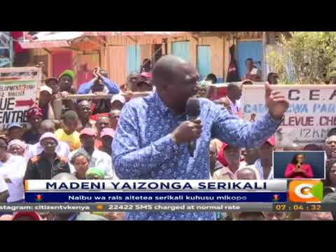 Naibu wa rais aitetea serikali kuhusu mikopo