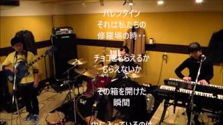 愛知のポップロックフュージョンカラメラワールドバンド空騒ぎメランコ...