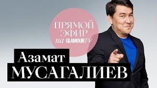 Азамат Мусагалиев («Однажды в России», «Где логика?»)  о детстве, Цое, серьезном юморе и мышах