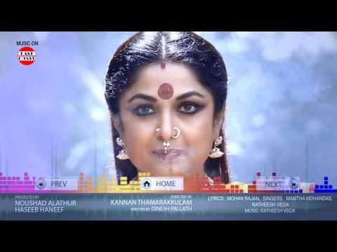 Aadupuliyattam Malayalam Movie   Audio...