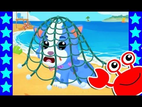 Едем на море! Мультик про семейный отдых на море. Развивающие мультфильмы для детей.